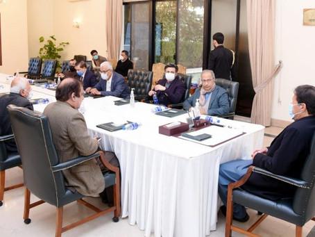 وزیراعظم عمران خان کو پاکستان شماریات بیورو کی طرف سے افراط زر اور کورونا وبا کےکے حوالے سے بریفنگ