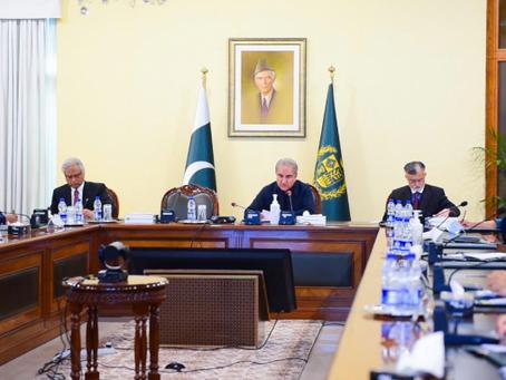 پاکستان یورپی یونین مشترکہ اقتصادی کمیشن، ہمارے دو طرفہ مضبوط اقتصادی روابط کا مظہر ہے، وزیر خارجہ