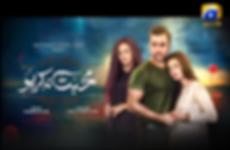 Mohabbat-Na-Kariyo-By-Geo-Tv-Promo-enter