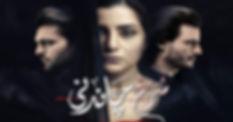 02-Tuesday-Surkh-Chandni.jpg