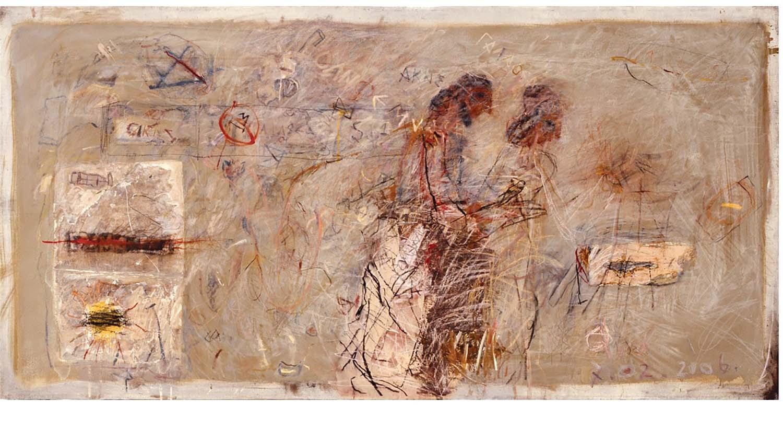 Scrisoare pentru Semira, 2006, tehnica m