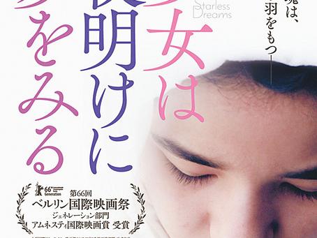 3日連続シネマ(2)