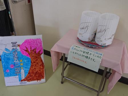 横浜市立北山田小学校で子供レストラン