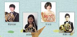 Horn Ensemble Pace