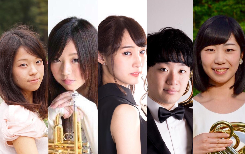 Auriga Quintet
