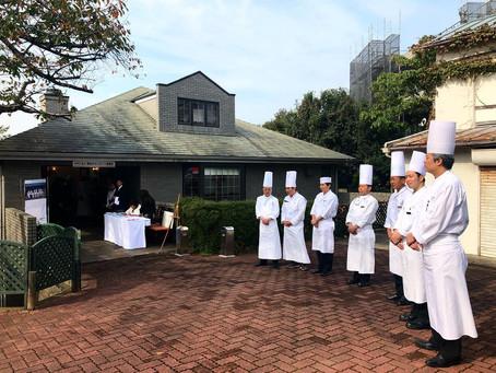 Aperitif in 横濱 2018