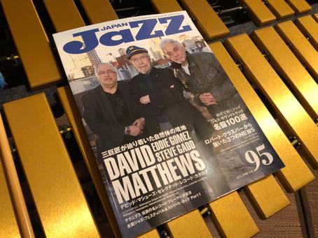 Jazz JapanにNakanospecial掲載