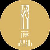 蒔鍋Logo去背-3.png