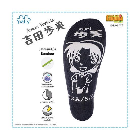 ถุงเท้านักเรียนพื้นเทากันลื่น ลาย Ayumi