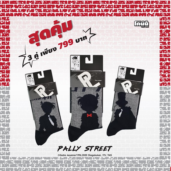 Shadow Collection Detective Conan Crew Socks 3 pairs pack