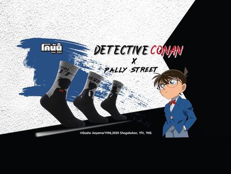 ใครกันบ้าง? 3 ภาพ เงาลึกลับคอลเล็กชั่น Pally Street x Conan