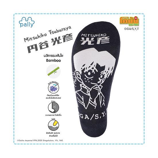 Mitsuhiko Character Non-slip student Ankle socks