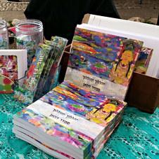 Artist Book - Smadar Dahan