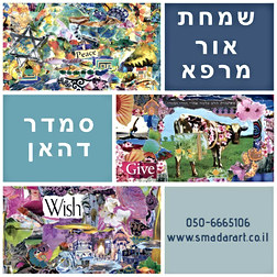 Joy Healing Collage Art
