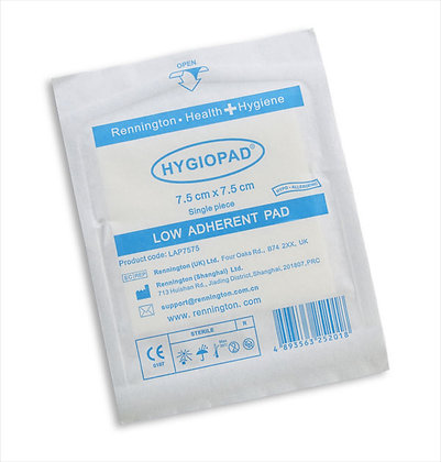 HYGIOPAD 低黏吸水棉片(7.5x 7.5cm)