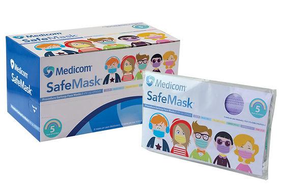 Medicom 隨身型口罩 (60個裝)