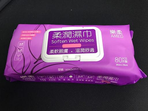 AMED樂柔柔潤濕巾(80片裝)