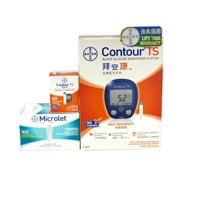 ContourTS 血糖監測系統