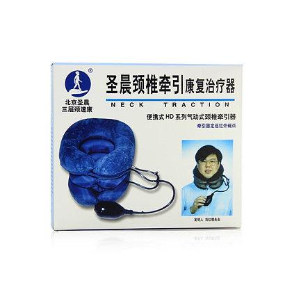 聖晨頸椎牽引康復治療器