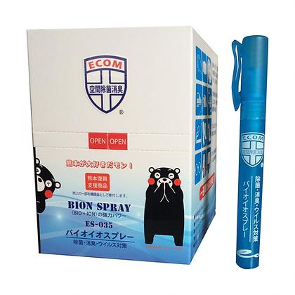 日本 熊本熊清潔消毒噴霧