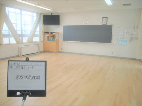 8/27 金津中学校改修工事 完了