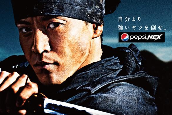 Pepsi Nex