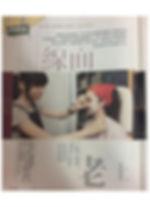 """梁燕珊線面-交易通2013-""""線面唔老土""""的圖片1"""