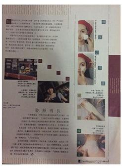 """梁燕珊線面-交易通2013-""""線面唔老土""""的圖片2"""