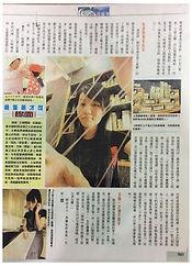 """梁燕珊線面-快週檔案2009-""""線出美麗人生""""的照片2"""
