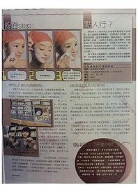 """梁太/梁燕珊線面-交易通2012-""""80後線面姊弟""""的圖片4"""