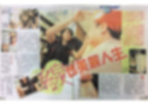 """梁燕珊線面-快週檔案2009-""""線出美麗人生""""的照片"""