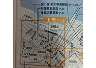 上環梁太線面-Hanak 2013-日本訪問的照片3