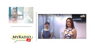線面梁太專訪 | <香港風情> - 將消失的手作美容 | My Radio.hk