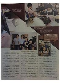 """梁太/梁燕珊線面-交易通2012-""""80後線面姊弟""""的圖片3"""