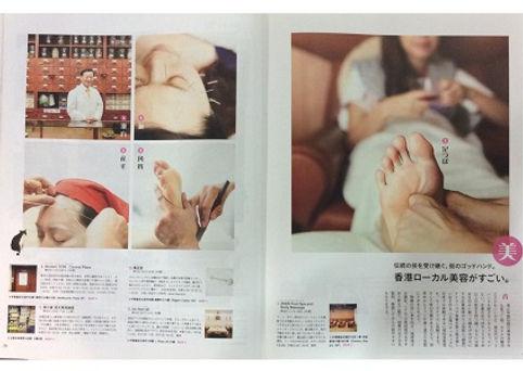 上環梁太線面-Hanak 2013-日本訪問