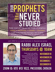 Rabbi Alex Israel - Navi series.jpg