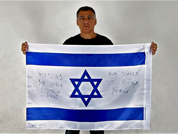 Art warning the World - Israel - Yuval Shaul and his flag with the Klaus Guingandsentence in Hebrew / Blue pen / Signed