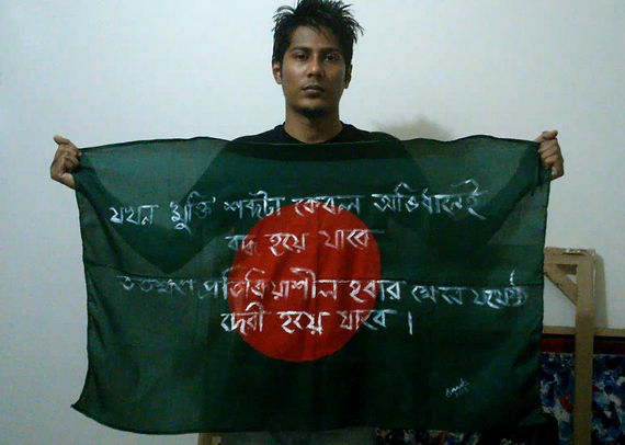 Art warning the World, Bangladesh - Enaab Karim and his flag with the Klaus Guingand sentence in Bengali / White paint / Signed