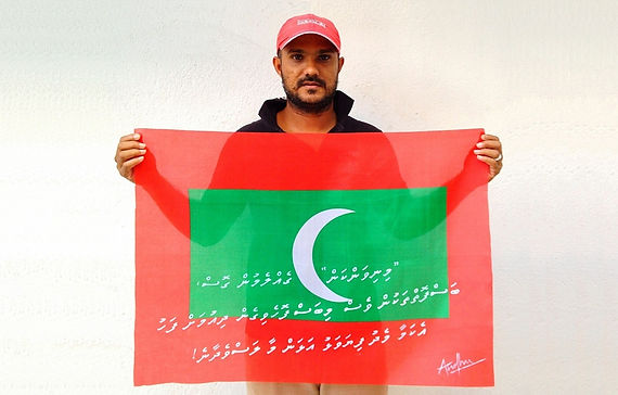 Art warning the World, Maldives -  Andhu and his flag with the Klaus Guingand sentence in Maldivian / White paint / Signed