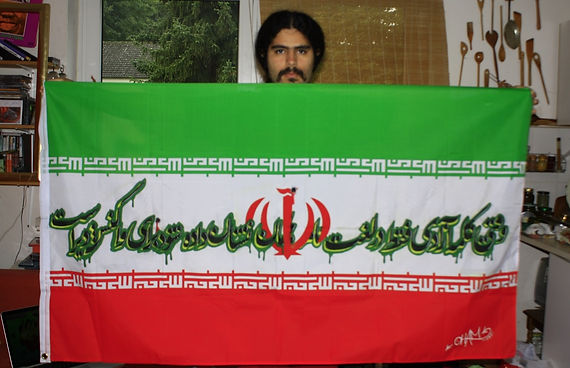 Art warning the World, Iran -Oham and his flag with the Klaus Guingand sentence in Persian / Black, yellow & green paint / signed