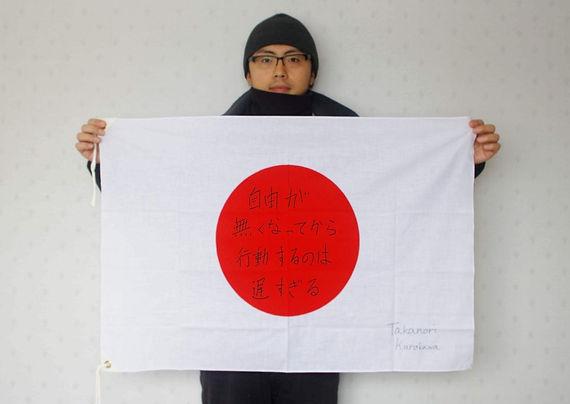 Art warning the World, Japan - Takanori Kurokawa and his flag with the Klaus Guingand sentence in Japanese / Black pen / Signed