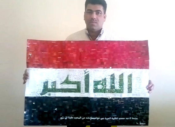 Art warning the World, Iraq - Jenzy and his flag with the Klaus Guingand sentence in Arabic / Collage, paint & serigraphy / Signed