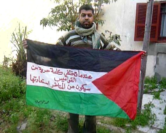 art-warning-the-world-palestine-mohammed