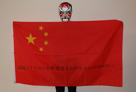 Art warning the world, China -Jie and his flag: 35,5 x 59 inches / Sentence in Chinese / Orange & black marker / Signed