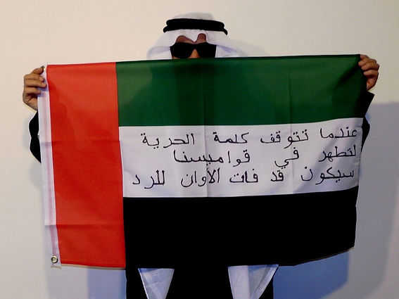 Art warning the World,United Arab Emirates - M.S and his flag with the Klaus Guingand sentence in Arabic.