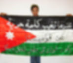 Art warning the world, Jordan - Wedad Alnasser and his flag: 29,52 x 59 inches/ Klaus Guingand sentence in Arabic / Sewn wallpaper / Signed
