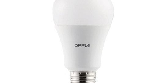 Opple BK-OPP-B-A50-5W-E27