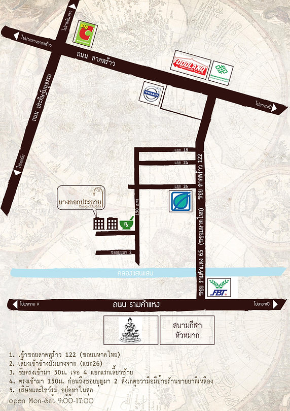 แผนที่บางกอกประกาย Bangkoklights ขายหลอดไฟ โคมไฟ