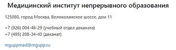 Скриншот 13-06-2020 002214.jpg