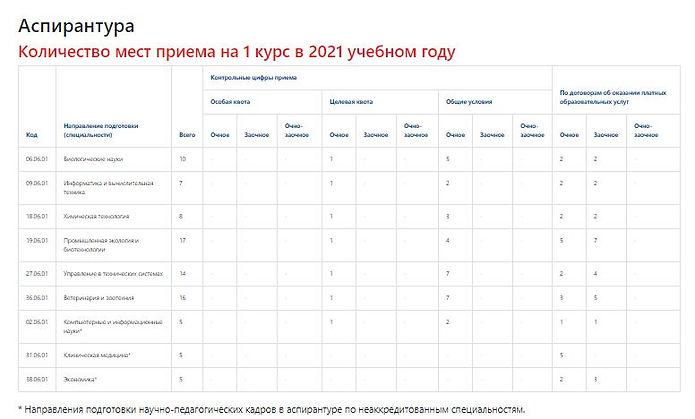 Clipboard_20210515 (5).jpg